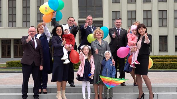Поздравление накануне Дня защиты детей.